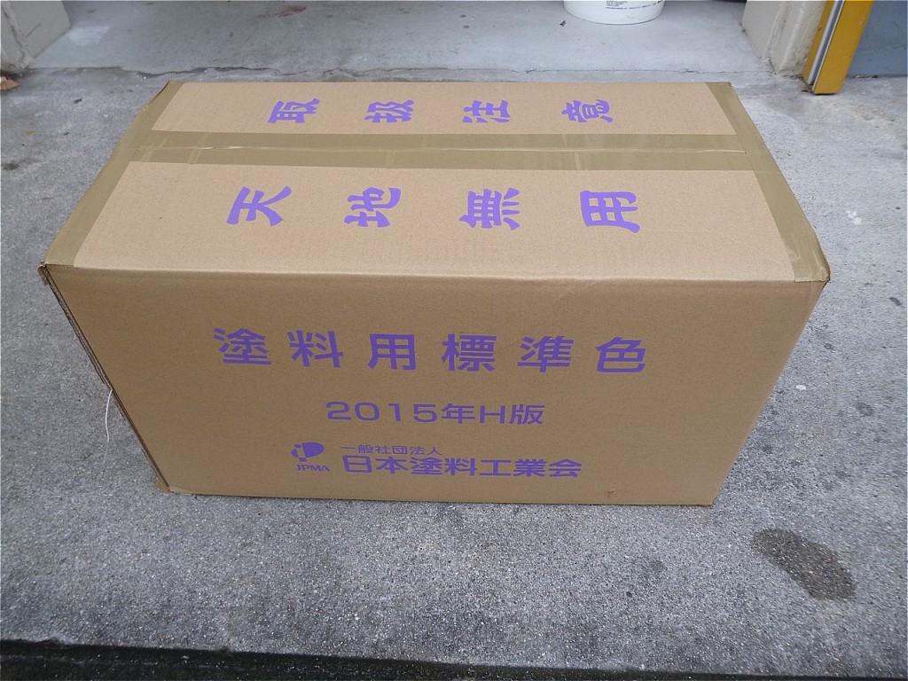 s-P1030090