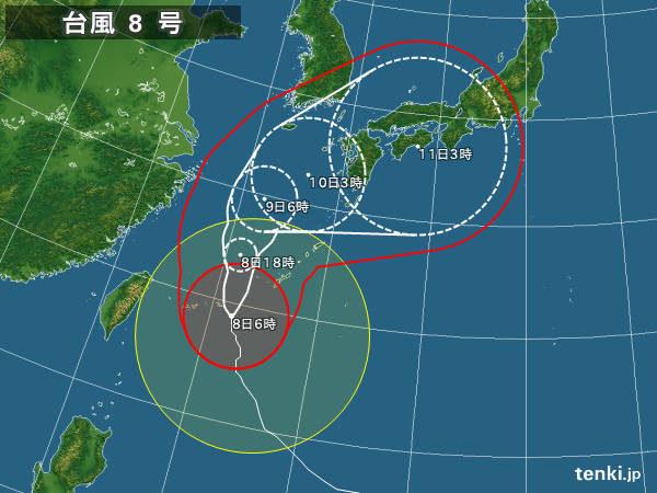 台風が近づいてきた!