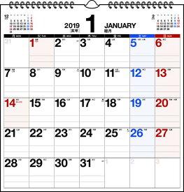 月曜日始まりのカレンダー