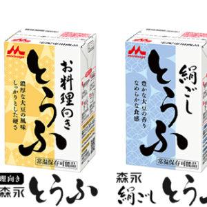 森永の豆腐