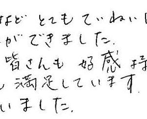 茨木市 お客様の声(H様邸)