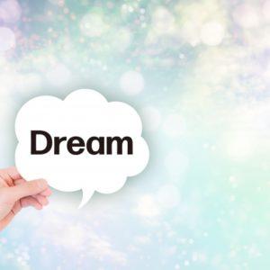 夢で会いましょう 😅