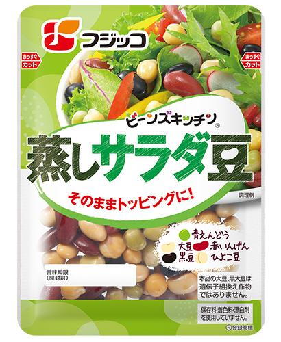 蒸しサラダ豆👍