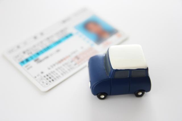 運転免許証の更新🌞