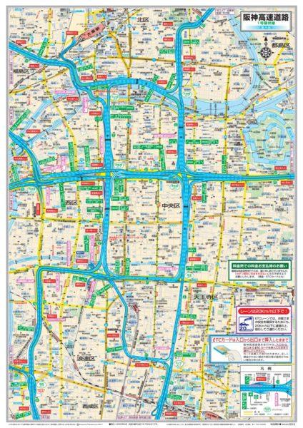 阪神高速 土佐堀出口付近の渋滞 🚗