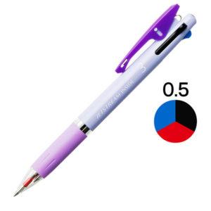 3色ボールペンの魔改造😎