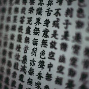 書き順 (^^)